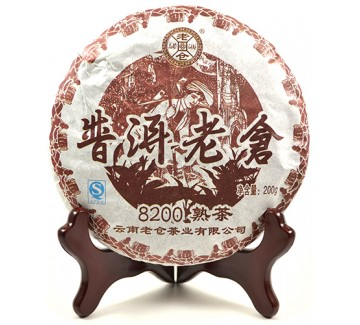 Шу Пуэр Лао Цан 8200