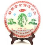 Шу Пуэр Лао Цан Старое дерево 701