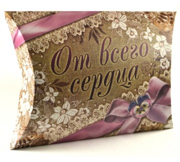 """Подарочный конверт """"От всего сердца"""""""
